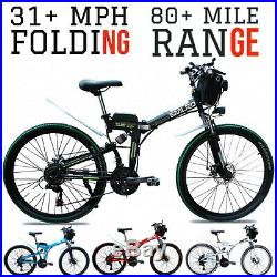1000W 20AH 48V FOLDING E-Mountain Bike 31 MPH 80+ Mile Electric EBike E-Bike