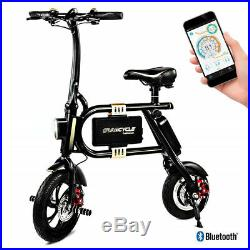 Refurbished Swagtron SwagCycle Classic E-Bike Folding Electric Collapsible Frame