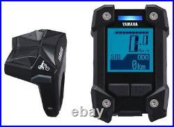 SpeedBox 2 für Yamaha PW-X 2017-2018 E-Bike Tuning Yamaha